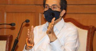 मुख्यमंत्री ठाकरे म्हणाले, राज्यात १ लाख कोटींची गुंतवणूक आणण्याचे उद्दिष्ट