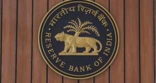 रिझर्व्ह बँकेने आर्थिक व्यवसायाच्या वेळेत केली वाढ