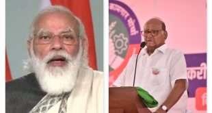 ट्रॅक्टर रॅली: शरद पवार म्हणाले, पंतप्रधान मोदी जबाबदार