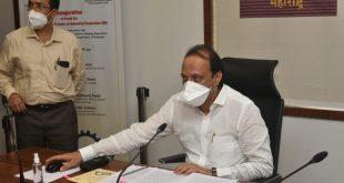 'महाराष्ट्र राज्य औद्योगिक उत्पादन निर्देशांक' दिसणार आता वेब पोर्टलवर
