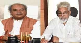 केंद्रीय कृषीमंत्री तोमरजी, महाराष्ट्रातील शेतकऱ्यांना भरपाई द्यायचीय विम्याचे पैसे द्या